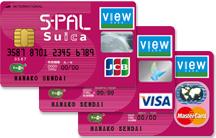 card_s-pal