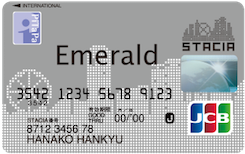 エメラルドSTACIAPitapaカード