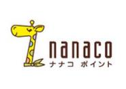 logo_nanaco_185