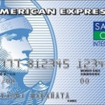 セゾンブルー・アメリカン・エキスプレス・カード 25歳以下なら年会費無料!海外旅行傷害保険 最高3,000万円が自動付帯!