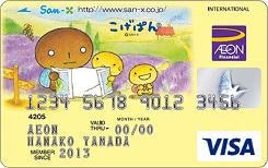 card_kogepan
