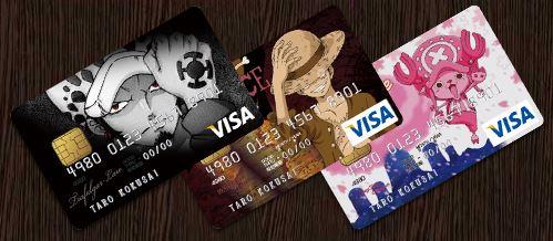ワンピースクレジットカード