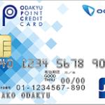 OPクレジット(小田急ポイントカード)