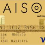 ゴールドカードセゾン 日本発!アメックスゴールドも併用できるカード
