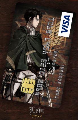 進撃の巨人クレジットカード リヴァイ