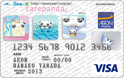 card_trepanda
