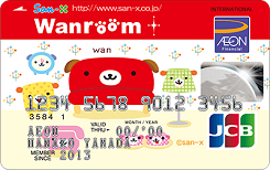 card_wanroom