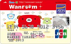 card_wanroom