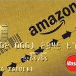 Amazon MasterCardゴールド Amazonでのお買い物でポイント2%が付いてくる