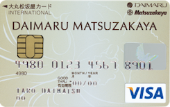 マツザカヤカード(JFRカード)