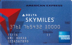 デルタ スカイマイル アメリカン・エキスプレス・カード