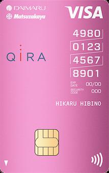 大丸松坂屋カード_QUIRA