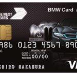三菱UFJニコス・BMW子会社の提携カード「BMWカード」「MINIカード」に新デザインが登場