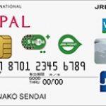 エスパルカード 仙台エスパルでお買い物するならコレ!