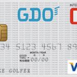 AOYAMA ライフマスターカード 「洋服の青山」で5%割引&ポイント還元率が最大8%になるお得なクレジットカード