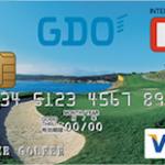 GDO(ゴルフダイジェスト・オンライン)カード ゴルフ場やゴルフ用品の購入で得するカード