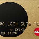 SBIゴールドカード 投資で貯まる!海外旅行保険や家族補償が充実