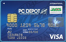 PC DEPOTカード