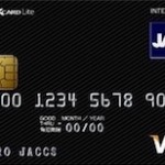 レックスカード ライト 「価格ドットコム」利用でポイント還元率1.5%にアップ!