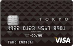 tokyocard assist