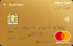 EX Gold for Biz(エグゼクティブ ゴールドフォービズ )S/M 還元率最大1.2%の優良法人カード!
