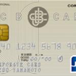 JCB法人カード(一般) 最初の1枚はこれで決まり!【初年度年会費無料】