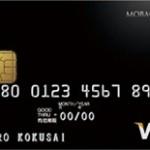 MOBAGE CARD (モバゲーカード)モバコインが最大で6%付与!高いコイン還元率が魅力