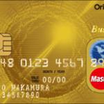 オリコビジネスカードGold(ゴールド) 最大1000万円の利用枠で最大20枚の追加カード