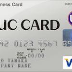 UC法人カード(一般カード) ETCが最大99枚まで発行可能。ETC利用でもどんどんポイントが貯まります。