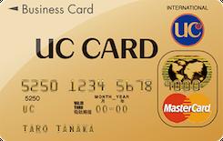 UC法人ゴールドカード