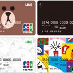 LINE Payとは?LINE Payカードで最大3%還元を実現する裏技知ってる?