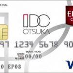 エポスカードと、若年層向けに変化した大塚家具が新規連携。「IDC OTSUKA エポスカード」はメリットいっぱい!