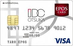 card_idc-otsuka-epos