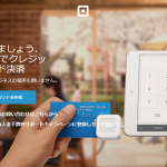 日本交通がクレジットカード決済システム「Square」を導入。クレジットカード決済をよりスムーズに!