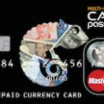 キャッシュパスポートに2通貨を追加、日本初の9通貨対応に