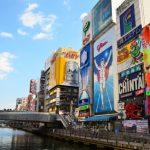 大阪の繁華街で今日中にクレジットカードを作るための、即日発行マニュアル