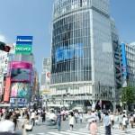 渋谷で今日中にクレジットカードを作るための、即日発行マニュアル