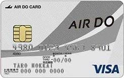 AIRVASAカードクラシック