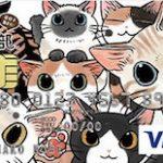 株式会社フェリシモと三井住友カード株式会社が提携し、フェリシモ猫部 VISAカードが発行