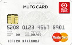 MUFGカードの詳細を見る
