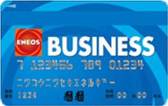 ENEOS BUSINESS