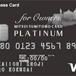 三井住友ゴールドカード for Owners