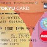 TOKYU CARD ClubQ JMB 東急グループでお得にポイントを貯める