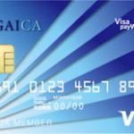 GAICA(ガイカ)国内と世界200以上の海外で使える!ICチップと最新のpayWaveに対応