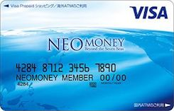 NEOMONEY(ネオマネー)