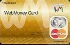Web Money カード