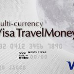 Gonna(ゴナ) 外貨両替可能!国内・海外で使えるVISAブランドのプリペイドカード
