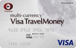 """Visa TravelMoney """"Gonna"""""""