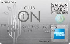 クレディセゾン セブンCSカード