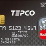 TEPCOカード 会員ランクに応じて電気料金のポイントが最大5倍貯まる